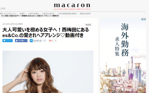 screenshot-salonlist-jp-2016-09-29-16-01-09